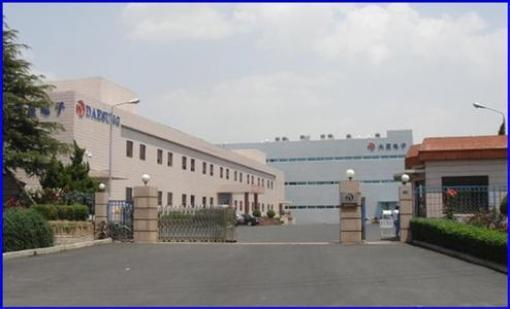 青岛大星电子有限公司,成立于1991年,是韩国大星电机株式会社在中国地区成立的第一家公司,韩国本社拥有汽车工业领域近40年的经验,是世界主要汽车开关和继电器制造商之一,是全球全十、韩国排名第一的汽车开关供应商,占韩国市场超过60%的市场份额。
